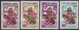 BURUNDI  - OLYMPIC TOKIO SET - Monkey king Hanuman - 1964 - **MNH