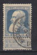 Belgium 1905    Mi Nr 73     (a1p9) - 1905 Grosse Barbe