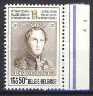 COB 1627  **  (B204) - Unused Stamps