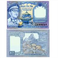 NEPAL ONE RUPEE BANKNOTE KING BIRENDRA 1991 PICK-22d UNC - Nepal