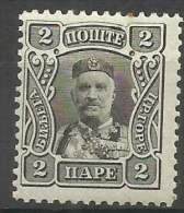 Montenegro - 1907 Prince Nicholas I  2pa MLH  Sc 76 - Montenegro