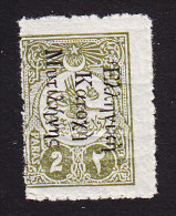 Greece, Mytilene, Scott #N55, Mint Hinged, Turkish Stamp Overprinted, Issued 1912 - Mytilene