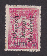 Greece, Mytilene, Scott #N69, Mint Hinged, Turkish Stamp Surcharged, Issued 1912 - Mytilene