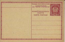 AUSTRIA OSTERREICH 10 H 1910 GANZSACHE NEW - Ganzsachen