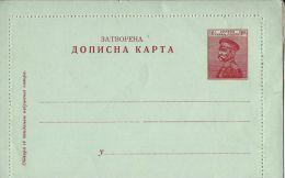 SERBIA SERBIE SERBIEN 10 P 1911 BIGLIETTO BRIEF CARTE LETTRE - Serbia