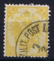 Bosnien-Herzegowina: Mi Nr 2 Used Perfo 13 * 12 - Gebraucht