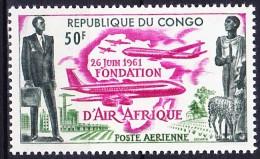 CONGO POSTE AERIENNE 1961 YT N° PA 5 ** - Congo - Brazzaville