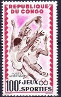 CONGO POSTE AERIENNE 1962 YT N° PA 7 ** - Congo - Brazzaville