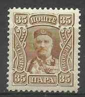 Montenegro - 1907 Prince Nicholas I  35pa  MLH   Sc 82 - Montenegro