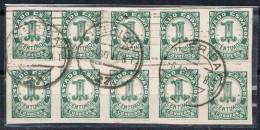 Bloque De 10 , Estado Español, Fechador LERIDA, Num  814 º - 1931-Aujourd'hui: II. République - ....Juan Carlos I