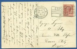 ESPOSIZIONE  1911  ROMA Sur CPA Piazza Di Termini:  1911  . - Machine Stamps (ATM)