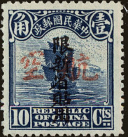 Sinkiang Scott #C2, 1933, Never Hinged - Sinkiang 1915-49