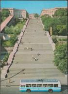 URSS 1978. Entier Postal, Escalier Potemkine à Odessa, Nom Venant Du Film D'Eisenstein. Escalier Richelieu, Trolleybus - Cinema