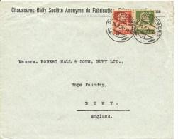 Schweiz, Zu 158 + 153, Rollenmarke, Coil, Roulettes, Poko, Perfin C 21, Schönenwerd 24.10.1924, Bally Schuhe, Siehe Scan - Covers & Documents