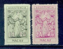 ! ! Macau - 1958 Postal Tax (Complete Set) - Af. IP 16 To 17 - NGAI - Autres
