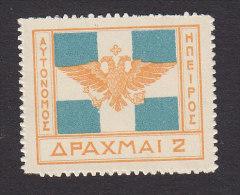 Epirus, Scott #21, Mint Never Hinged, Flag, Issued 1914 - North Epirus