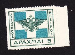 Epirus, Scott #22, Mint Never Hinged, Flag, Issued 1914 - North Epirus