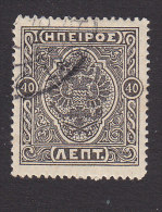 Epirus, Scott #49, Used, Arms, Issued 1914 - North Epirus