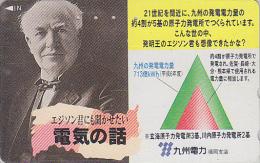 RARE Télécarte Japon - THOMAS EDISON / USA - Ampoule Electricité - Japan Movie Phonecard Telefonkarte / Electricity - 01 - Characters