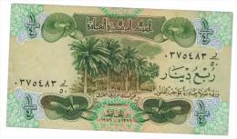 1/4 dinar, 1979, VF/XF