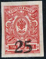 RUSSIAN EMPIRE - SOUTH RUSSIA - DON GOVERNMENT - 1918 - Mi 3B