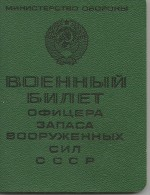 Russia USSR 1974 Military Ticket ID Card For Women - Army & War