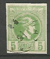 GRECE   N° 57  OBL - 1861-86 Gran Hermes