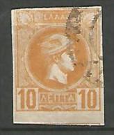 GRECE   N° 80  OBL - 1861-86 Gran Hermes