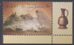 KYRGYZSTAN ,2013,MNH,UNESCO WORLD HERITAGE SITE, SULAIMAN-TOO, MOUNTAINS,1v - Volcanos