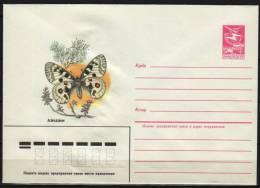 USSR Cover  Butterfly Papillon Farfalla Maripose Schmetterling Insecte Insectes Papillons Butterflies - Butterflies