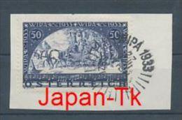 ÖSTERREICH Mi.Nr.  555 A  Internationale Postwertzeichen-Ausstellung WIPA In Wien - Used - 1918-1945 1. Republik