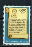GRECE - Y&T N° 969* - Jeux Olympiques De Mexico - Greece