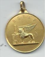 MED133 -MEDAGLIA - USA SETAF - MILITARY POLICE SKI TEAM 1981 - Sport Invernali