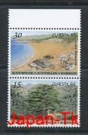 """ZYPERN Mi.Nr. 927-928 EUROPA CEPT """"Natur- Und Nationalparks """" - 1999 - MNH - Europa-CEPT"""