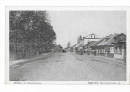 PINSK (Bielorussie) Rue - Weißrussland
