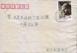 G)1993 CHINA, LONGMEN GROTTOES. CIRCULATED COVER, XF - 1949 - ... République Populaire