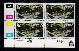 VENDA, 1990, MNH Controls Blocks Of 4, Reptile 21 Cent, M 208 - Venda