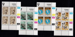 VENDA, 1991, MNH Controls Blocks Of 4, Inventions, M 221-224 - Venda
