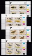 VENDA, 1993, MNH Controls Blocks Of 4, Herons Birds, M 254-257 - Venda