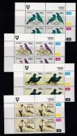 VENDA, 1994, MNH Controls Blocks Of 4, Birds Starling, M 275-278 - Venda