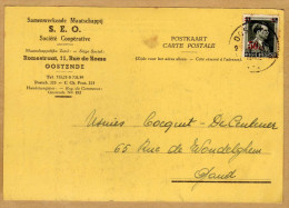 Carte 571 Samenwerkende Maatschappij S.E.O. Oostende à Gand - Briefe U. Dokumente