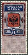 Russia Russland Russie General Revenue 1875 Fiscal Tax Gebührenmarke Stempelmarke Steuermarke 5 Kop. Unused (*) - Revenue Stamps