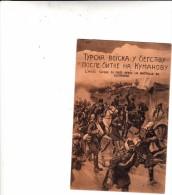 L'armata Turca In Fuga Dopo La Battaglia Di Kumanovo. Post Card Inused 1912 - Serbien