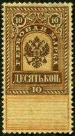 Russia Russland Russie General Revenue 1901 Fiscal Tax Gebührenmarke Stempelmarke Steuermarke 10 Kop. Unused (*) - Revenue Stamps