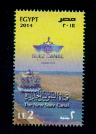 EGYPT / 2014 / THE NEW SUEZ CANAL / SUEZ CANAL AUTHORITY LOGO / CONTAINERS SHIP / MNH / VF - Nuovi