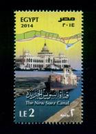 EGYPT / 2014 / THE NEW SUEZ CANAL / SHIPS / MNH / VF - Nuovi