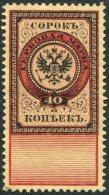 Russia Russland Russie General Revenue 1901 Fiscal Tax Gebührenmarke Stempelmarke Steuermarke 40 Kop. Unused (*) - Revenue Stamps