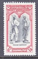 BAHAWLPUR  16      * - Pakistan
