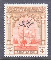 BAHAWLPUR  O 20     ** - Pakistan