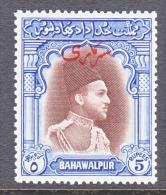 BAHAWLPUR  O 23     * - Pakistan